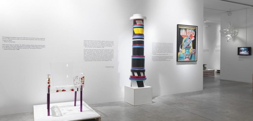 Friedman Benda's Top Design Exhibition for its 10th Anniversary