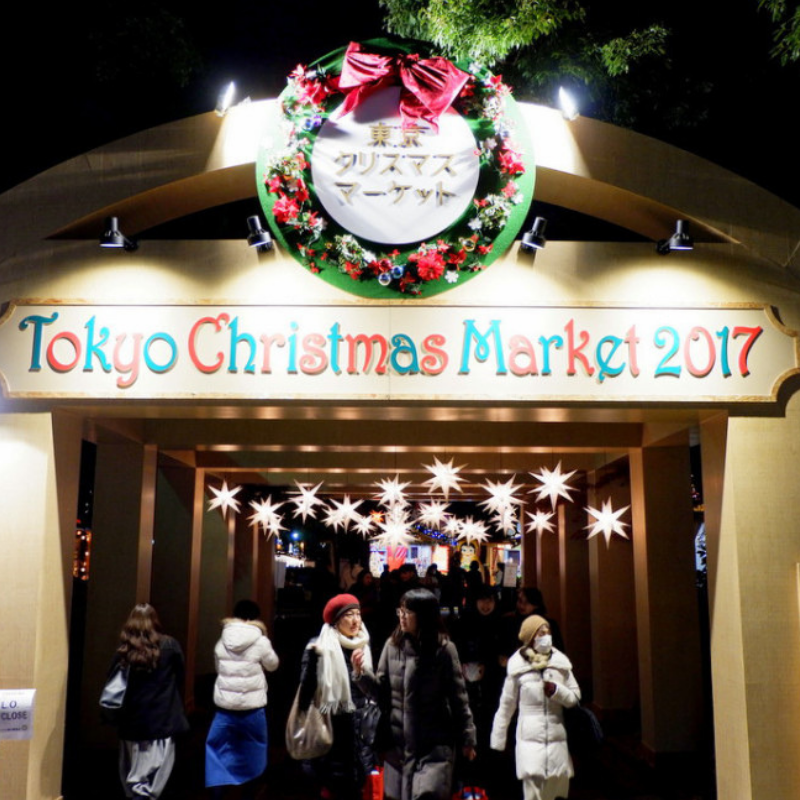 These Are The Christmas Markets You Don't Want To Miss This December christmas markets These Are The Christmas Markets You Don't Want To Miss This December These Are The Christmas Markets You Dont Want To Miss This December 4