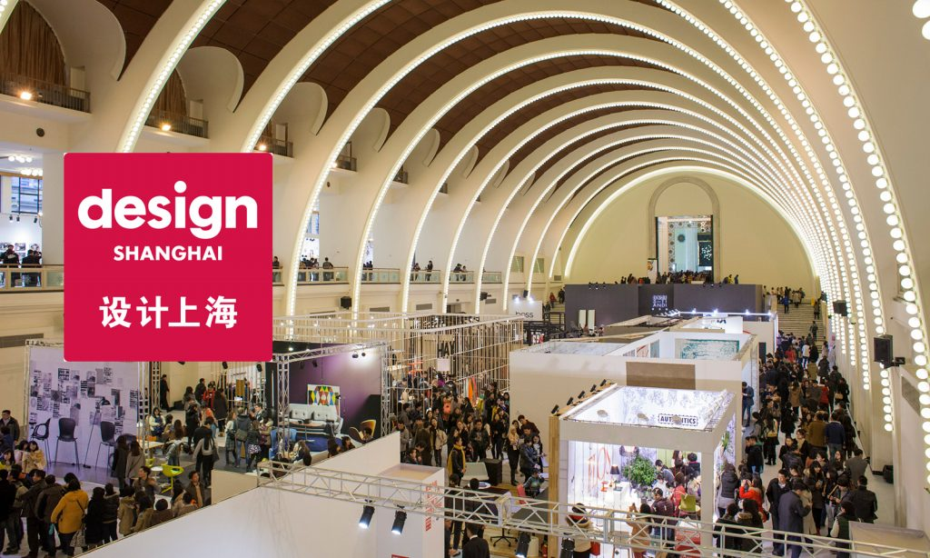 The Design Events To Attend This Spring That You Can't Miss_feat design events The Design Events To Attend This Spring That You Can't Miss Design Shanghai feature qa 1024x614